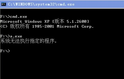 迟来的6.1礼物 EPATHOBJ 0day exploit