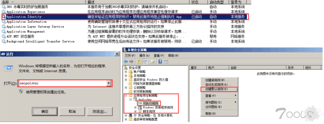 投稿文章:Bypass Applocker + 免杀执行任意 shellcode [ csc + installUtil ]